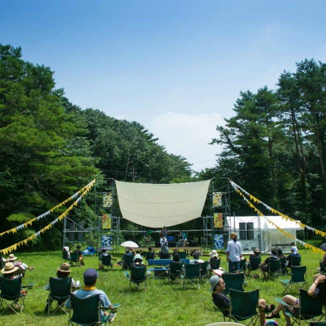 富士五湖・本栖湖で開催!日本で最も美しい野外映画祭へ