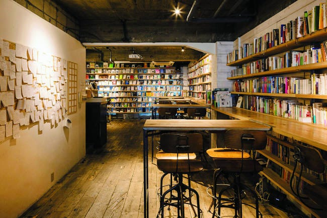 ブックカフェ 東京 おすすめ タイプ 一人 少人数 大人数 マナー 森の図書室 渋谷