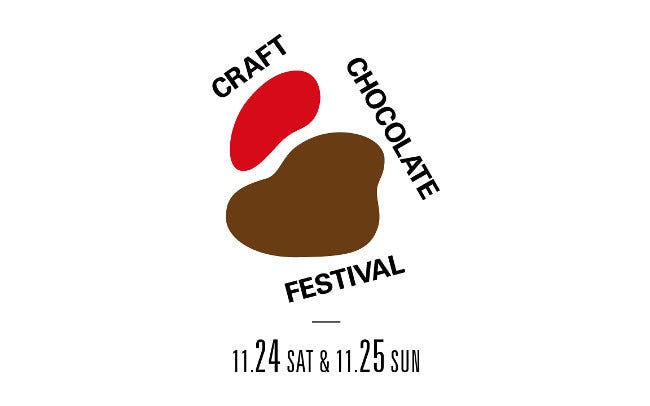 「Craft Chocolate Festival」