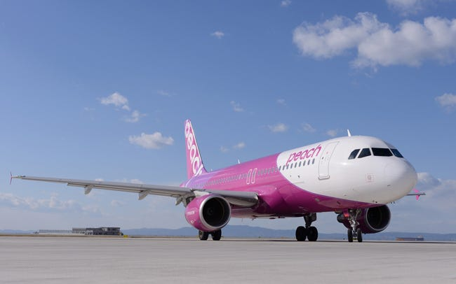 奄美大島、Peach Aviation