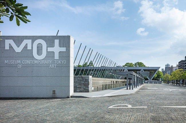 東京都 清澄白河 江東区 東京都現代美術館のアクセスや開館時間