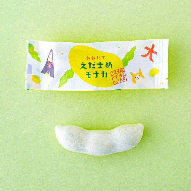 【スイーツ旅】秋田県の新銘菓!大館のお菓子屋さんが共同開発したえだまめスイーツ