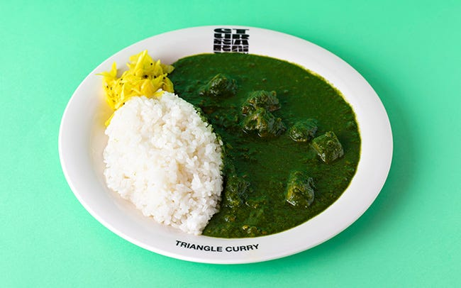【渋谷ブリッジ B-1F】TRIANGLE CURRY