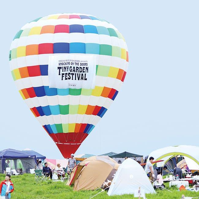旅の目的にしたい イベント・祭り・フェス ガーデンパーティのようなフェス