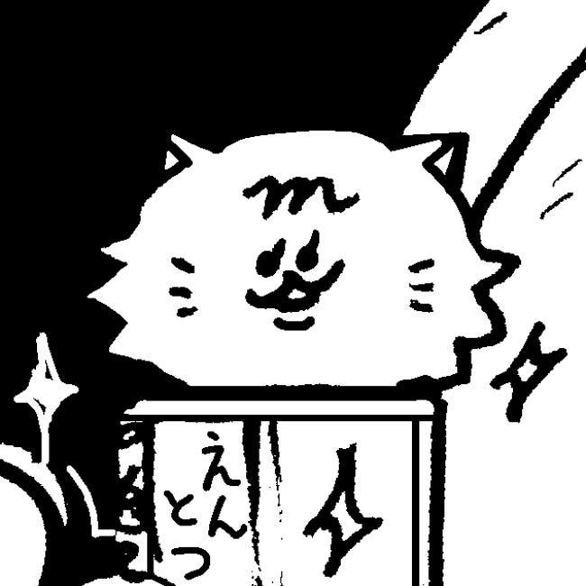 もうるchanの東京さんぽ by Pantovisco vol.012「うっかりもうるchan」