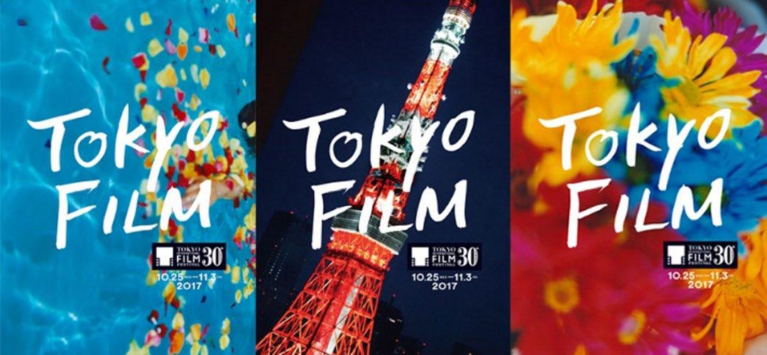 第30回東京国際映画祭 ミッドナイト・フィルム・フェス!『都会女子論』