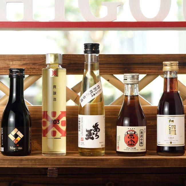 秋の夜長にリッチな味わいの日本酒を。一合瓶サイズで楽しむ「熟成酒」5選