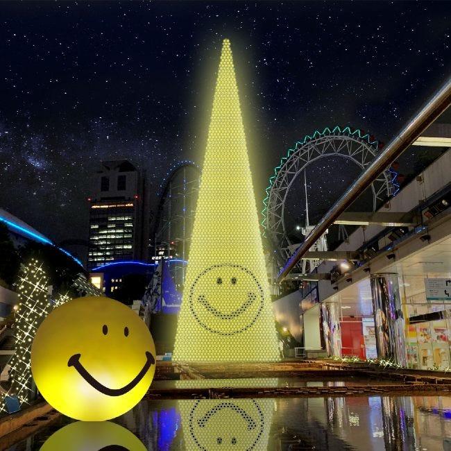 笑顔になれる巨大ツリーも。東京ドームシティ ウィンターイルミネーション「スマイルミ」【イルミネーション2020】