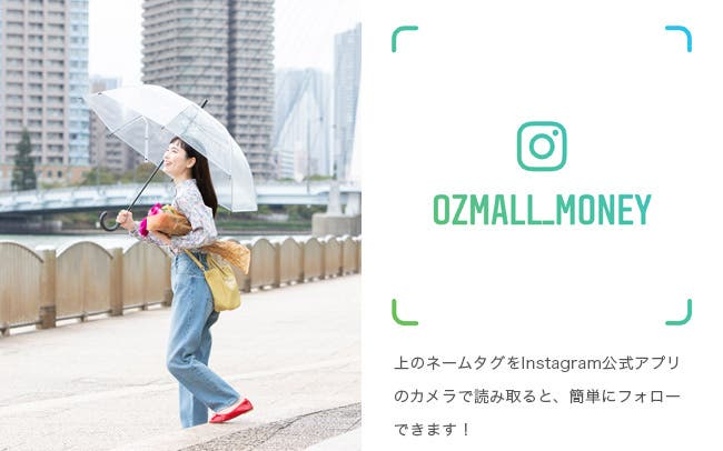 ozmall_money instagram