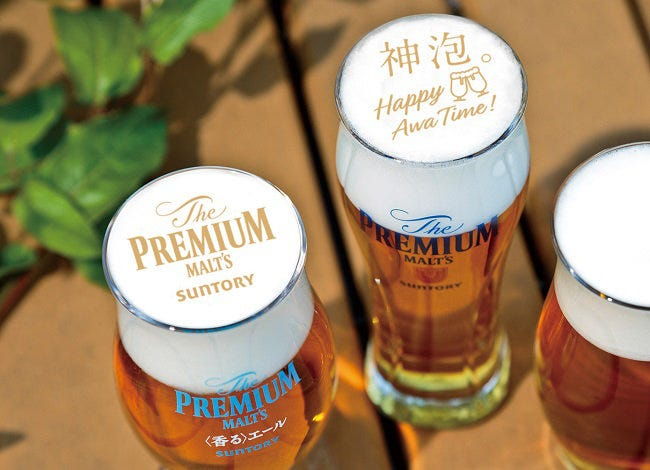 PREMIUM BEER TERRACE Awa Time 神泡プリント