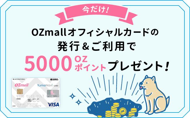 【厳選】おすすめブッフェ[ビュッフェ・食べ放題]予約 - OZmall