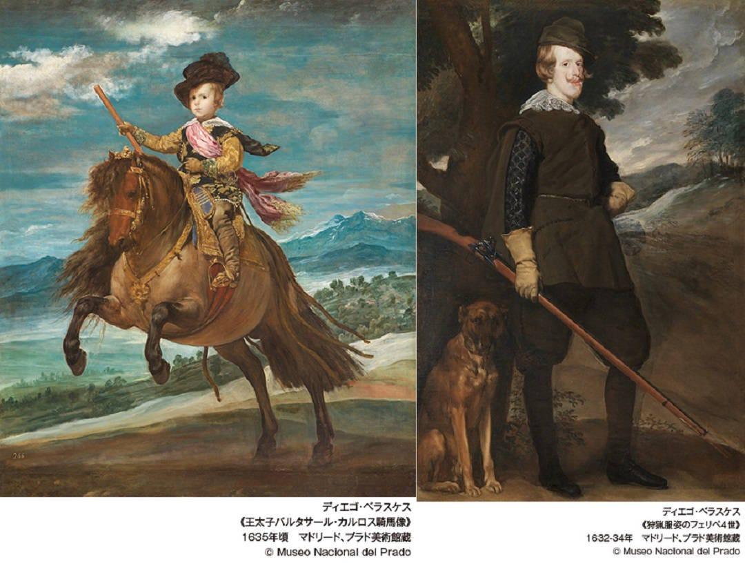 スペイン絵画の巨匠・ベラスケスの傑作と至宝のコレクションを紹介する「プラド美術館展」開催