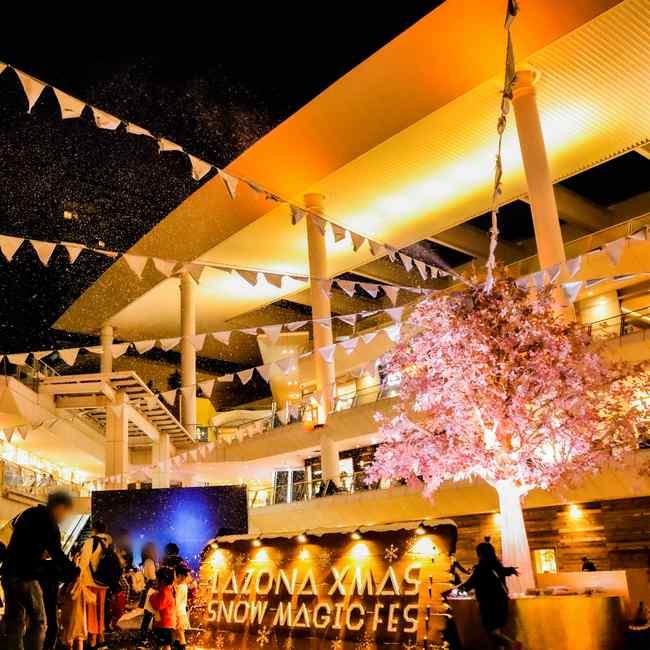 クリスマスマーケットやアーティストライブも!ラゾーナ川崎プラザの「LAZONA XMAS SNOW MAGIC FES」