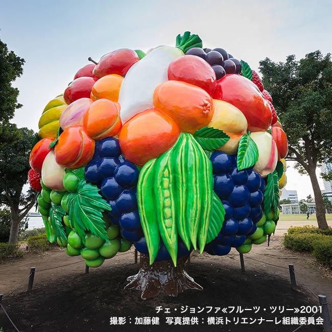 【横浜DAY & NIGHT 2 】FMヨコハマリポーター・藤田優一さんがおすすめ。みなとみらいはランチタイム!