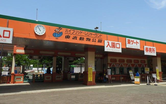 東武動物公園_S