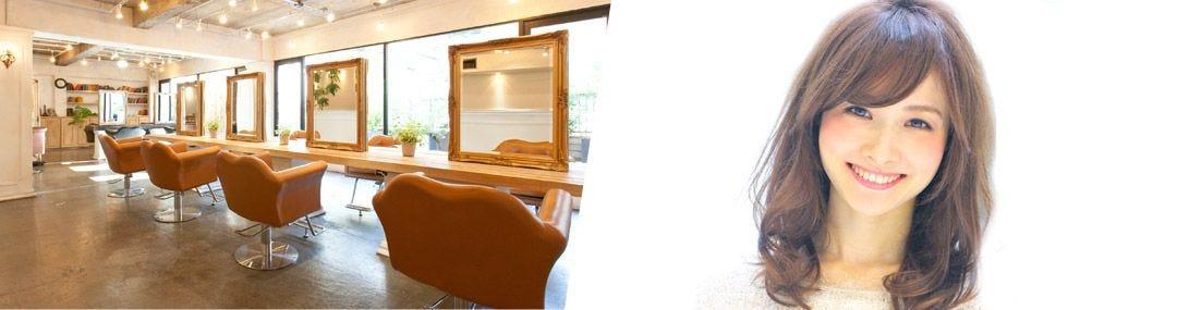 【厳選】銀座・有楽町・日比谷でおすすめの美容院[美容室 ...