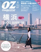 ���lLOCAL GUIDE '15