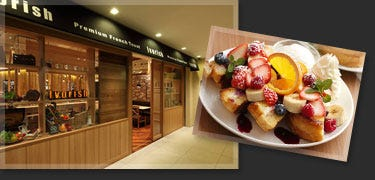 Ivorish ~Premium French Toast~/渋谷