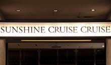 他各国料理/SUNSHINE CRUISE CRUISE