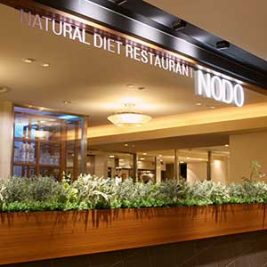 NATURAL DIET RESTAURANT NODO(イタリアン/渋谷)
