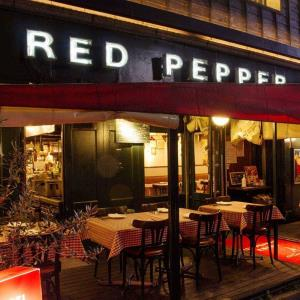 RED PEPPER 恵比寿店(イタリアン/東京都・恵比寿)