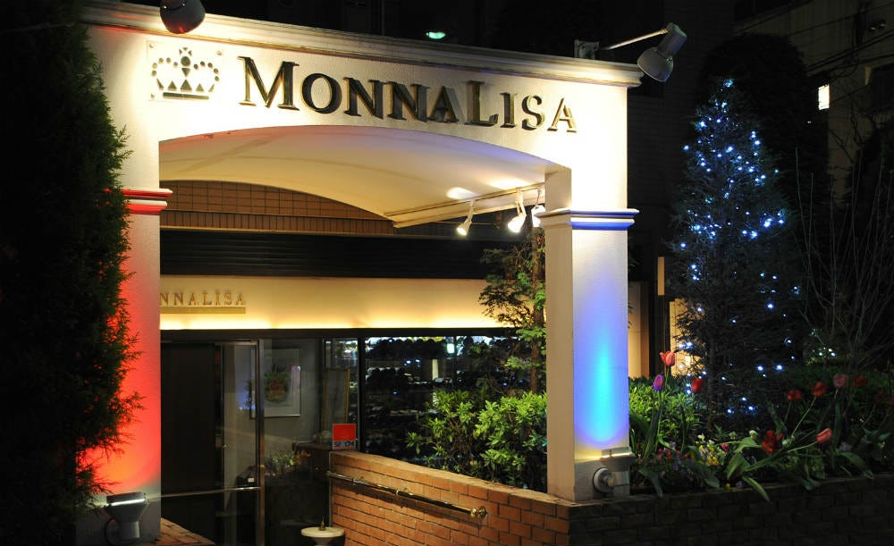 モナリザ 恵比寿店 (MONNA LISA)>