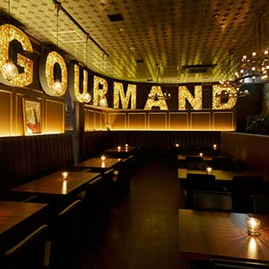 GOURMAND GRILL & CAFE(イタリアン/東京都・新橋)