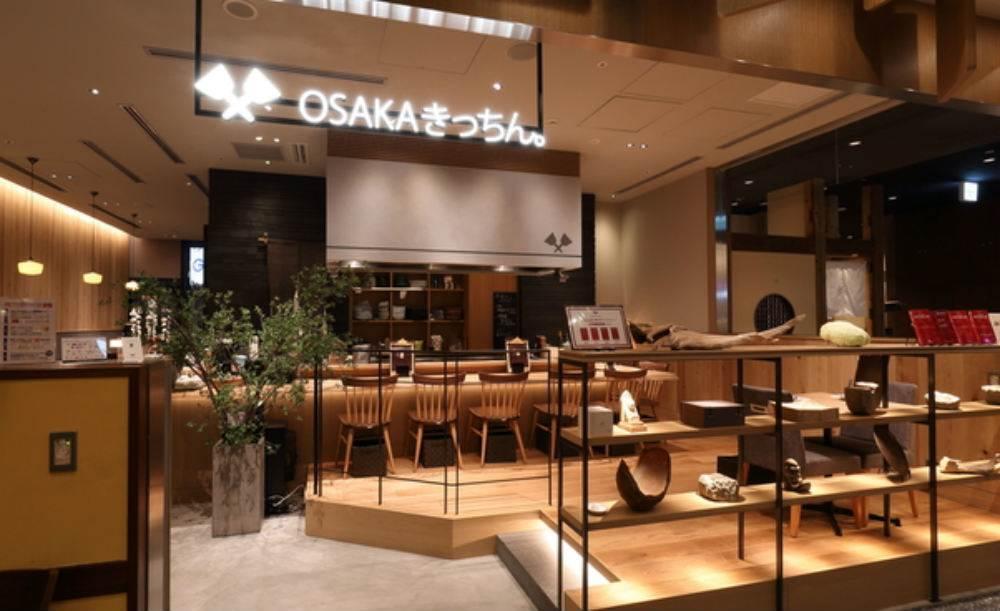 OSAKAきっちん。東急プラザ渋谷店