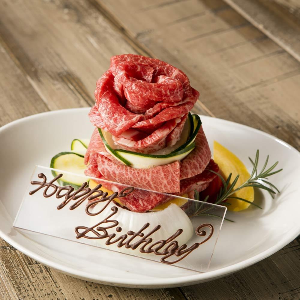 三鷹 焼肉 誕生日