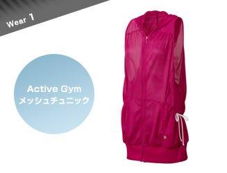 Active Gymメッシュチュニック