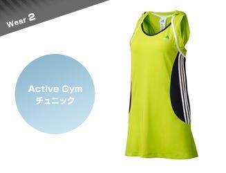 Active Gymチュニック