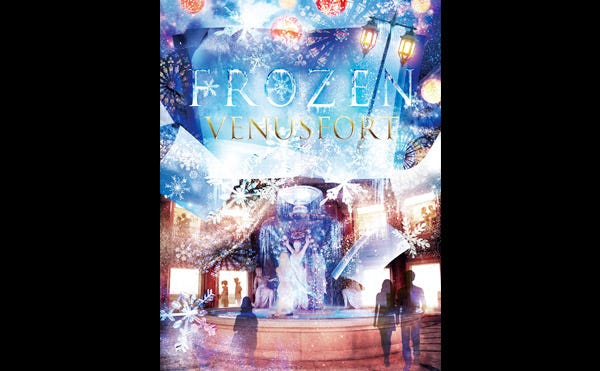 VenusFort Christmas Projection Mapping&SHOW 2016『FROZEN VENUSFORT』